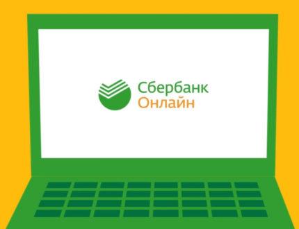 Как оплатить коммунальные услуги в Сбербанк онлайн