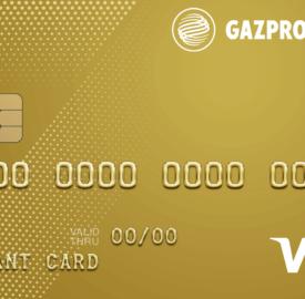 Как пополнить кредитную карту Газпромбанка